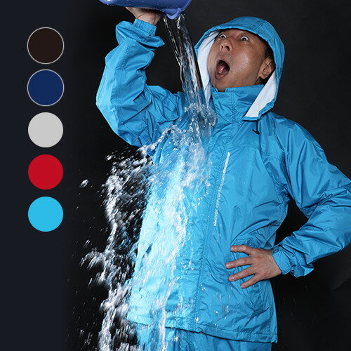 日本製・ブリザテック(R)レインスーツ 【レインコート レインウェア 合羽 カッパ メンズ レディース アウトドア 撥水 防水】