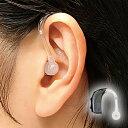 アクトス 耳掛け式デジタル補聴器 カリスタ 左右兼用 補聴器 集音器 バーナフォン ACTOSII-CP 送料無料 デジタル 耳…
