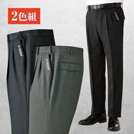 ダンロップ・モータースポーツ 裾上げ済みスラックス(2色組) 【メンズ パンツ ビジネス ズボン】