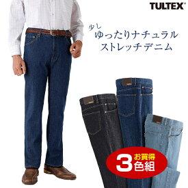タルテックス ストレッチデニムパンツ(3色組) 【ズボン メンズ ジーパン セット】【送料無料】