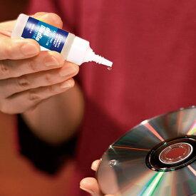 光メディア回復リキッド「デルメディオ」 【ディスク 修復 CD DVD 傷 直し キズ 防止】【送料無料】