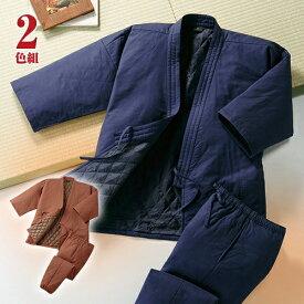 中綿入り作務衣(2色組) 【冬 メンズ レディース 男性 女性 暖か 温か あったか】