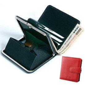 ピコラ社・ドイツ製ワンハンドウォレット レザー 牛革 小型 財布 メンズ 送料無料 二つ折り財布 二つ折り ボックス 小銭入れ ボックス型小銭入れ 折り財布 革 シンプル 上品 おしゃれ ドイツ 黒 ブラック 赤 レッド