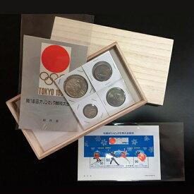 日本の歴代オリンピック 記念硬貨と切手コレクション 【記念 硬貨 切手 セット 】【送料無料】