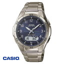 カシオ チタン 電波ソーラー 腕時計 通販限定モデル - ソーラー電波 電波腕時計 ソーラー 電波 タフソーラー メンズ …