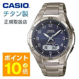 カシオ チタン 電波ソーラー 腕時計 通販限定モデル - ソーラー電波 電波腕時計 ソーラー 電波 タフソーラー メンズ ビジネス カジュアル シンプル アナログ 時計 防水 10気圧 軽量 ウェーブセプター ブランド CASIO WAVECEPTOR WVA-M640TD-2AJF ギフト プレゼント