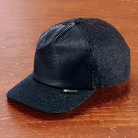 日本製岡山デニムレザーオンキャップ 【牛革 本革 帽子 メンズ 日本製 】