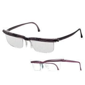 度数調節シニアグラス 【 老眼鏡 軽量 度数 調整 】【送料無料】
