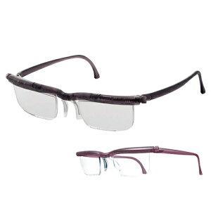 度数調節シニアグラス - 老眼鏡 軽量 度数 調整 調節 調整可能 調整機能 度数調整 調整できる 男性 女性 紳士 婦人 おしゃれ 軽量 グレー 黒 紫 メガネ リーディンググラス ルーペ ルーペ眼鏡