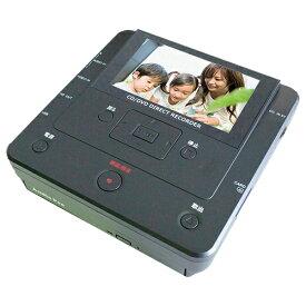 パソコン要らず!録画・録音かんたん録右ェ門 - PC 不要 パソコン不要 ビデオテープ ビデオ テープ デジタル化 VHS コピー レコーダー DVD 8mm 8ミリ ダビング SD USB 保存 DMR-0720 録右衛門 ろくえもん ろくうえもん 録画 録音