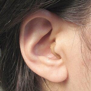 ニコン・エシロール 耳穴型デジタル補聴器(音量リモコン付き) - NEF-ITC A4 小型 目立たない 補聴器 集音器 ニコン補聴器 耳あな 難聴 敬老の日 父の日 母の日 送料無料 耳あな型補聴器 デジタ