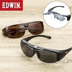 EDWIN 跳ね上げ式 偏光オーバーサングラス - 偏光レンズ サングラス ドライブ 釣り エドウィン 送料無料 偏光 偏光サングラス 眩しさ軽減 眩しさ抑える メガネの上 眼鏡の上 跳ね上げ 跳ね上