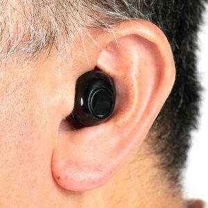 ケンコー 充電式イヤホン型集音器 - ワイヤレス 集音器 KHB-103 送料無料 充電式 イヤホン イヤホンタイプ 耳穴 耳穴型 耳穴式 耳穴式集音器 小型 コンパクト 軽量 目立ちにくい 集音機 電池不