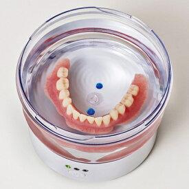 UV 除菌 入れ歯 洗浄機 (タイマー付き)2個組 - 入れ歯洗浄器 入れ歯ケース 入れ歯洗浄 超 音波 洗浄 機 入れ歯 容器 紫外線 除菌