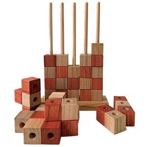 森山さんの脳を鍛えるスタッキングブロック - パズル 脳トレ 大人 スタッキングトイ スタッキングキューブ 子供 幼児 ブロック 積み木 おもちゃ プレゼント ギフト