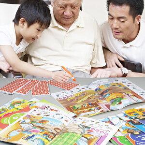 英語学習教材セット「キッズeペン」 - 幼児英語教育 英語学習 英語絵本 英語 絵本 英語教材 子供 英会話 上達 おもちゃ 知育玩具 タッチペン 音声ペン アルファベット 発音 英単語 英文 知育