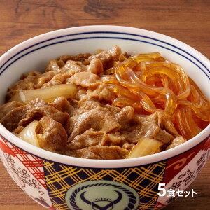 【直送吉野家 牛鍋丼の具(5食)(沖縄・離島配送不可)