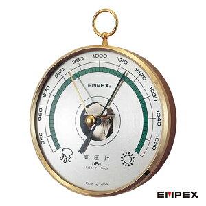 予報官(気圧計)(BA-654)【晴雨計 野外 登山 エンペックス】