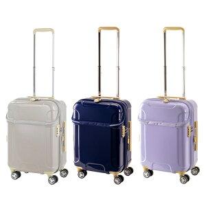 Actus colors ソフィー Sサイズ(74-20410) アクタス スーツケース キャリーケース 旅行 海外 トランク TSAロック 機内持込 トップオープン 上が開く 上から取り出せる トップオープンスーツケース