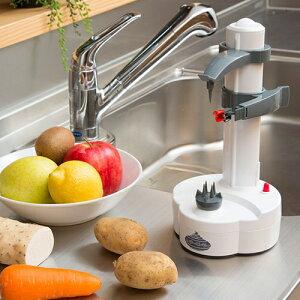 イージーピーラー - 皮むき 自動 野菜 果物 皮むき器 料理 調理 キッチン 台所 電動 ピーラー 電動ピーラー 電動皮むき器 皮むき機 自動 じゃがいも にんじん 大根 りんご キウイ 自動皮むき