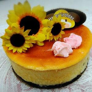 <お祝い用>一番人気][Rダリア チーズケーキ]お子様が大好きなイチゴお誕生日のお祝いに!お好みのデコレーション果物を飾っても良いですね/お正月手土産/クリスマスプレゼント/10P03Dec16