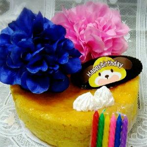 <お祝い用>[フラワー エスカーナ チーズケーキ]お子様が大好きなイチゴお誕生日のお祝いに!お好みのデコレーション果物を飾っても良いですね/お正月手土産/クリスマスプレゼント/10