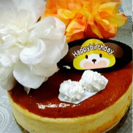 <お祝い用>[フラワーイタリアンチーズケーキ]お子様が大好きなイチゴお誕生日のお祝いに!お好みのデコレーション果物を飾っても良いですね/お正月手土産/クリスマスプレゼント