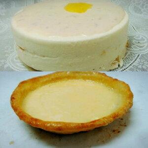 [お買い得2ホール][半生 レアー チーズケーキ]と[ベイクドタルトチーズケーキのセット]<直径14.5/8カットok/クリームレアー/オリジナルチーズクリームタルト/半生チーズトッピング/誕生日