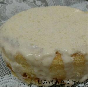 [ 糖尿病/ダイエット/スイーツギフト][半生 豆乳チーズケーキ]豆乳100%/麦芽糖使用/生チーズ使用/レモンで臭みを消しています/ダイエット中の女性/糖尿病の方/糖が体内に受け付けない人/