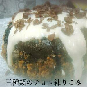 半生チョコレートチーズケーキ
