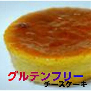 [甘酒 豆乳 チーズケーキ]お砂糖が苦手な人、健康を意識している人、そんな人に最的商品です。上品なサッパリした米麹の美味しさを楽しんでくださいね