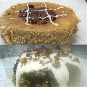 [お買い得2ホール][半生 チョコ チーズケーキ]と[茹で小豆 チーズケーキの セット]/低カロリー/長時間蒸し焼き/レアーチーズケーキ/チョコレート/小豆/2種類のチーズ/シットリ/冷蔵3日