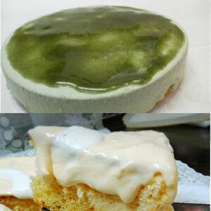 半生イタリアンチーズケーキと抹茶レアーチーズケーキのセット