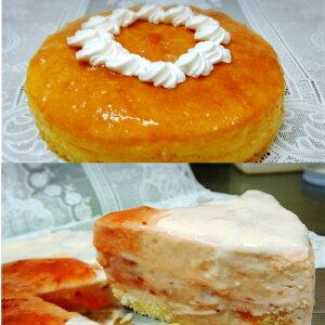 [お買い得2ホール][半生 イチゴ レアーチーズケーキと][ マロン チーズケーキ]。 /お買い得2ホールセット/皆が大好きイチゴとマロン/日持ちは冷蔵庫で3日冷凍庫で20日/お誕生祝いに/贈