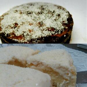 [お買い得2ホール][半生 豆乳 チーズケーキ]と[ジャーマチーズケーキのセット]/豆乳100%/しかも臭みはレモンで消してあいます/低カロリー/生チーズ使用/麦芽糖使用/投糖尿病の方/ダイエッ