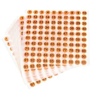 uxcell ナンバーステッカー 番号シール 数字ラベル 10 mm直径 ナンバー1-100 コート紙ラベル 15シート ブラック数字/オレンジ背景