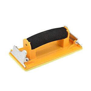 uxcell サンドペーパーホルダー サンダーブロック ディスクホルダー ハンドツール プラスチックハンドル 18x9cm