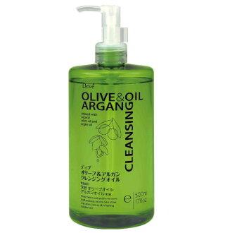 DIB & algun clanging oil 500 ml