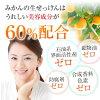 小蜜橘肥皂 70 g 学生管类型和洁面皂橙色原料无皂毛孔件 3