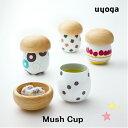 きのこ 雑貨【Mush CUP/マッシュカップ)】 / 湯呑み 湯飲み 来客用 セット 蓋付き 大きい かわいい おしゃれ ギフト 陶器 食器 お茶う…