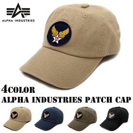 キャップ メンズ レディース ブランド 大きいサイズ コットン 浅め アルファインダストリーズ 帽子 ALPHA INDUSTRIES ワッペン エアフォース AIR FORCE ミリタリー