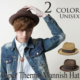 ハット ペーパー サーモ レディース メンズ 大きい 可愛い 人気 熱中症対策 UV 帽子