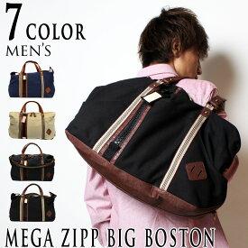 ボストンバッグ 旅行バッグ 修学旅行 メンズ 大容量 ショルダーバッグ 2Way キャンバス 人気 通学 アウトドア ボストンバック 大きめ 旅行 キャンパス バッグ デニム かばん