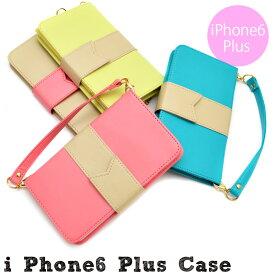 【メール便限定】iPhoneケース ケース かわいい プラス アイフォン スマホケース 手帳型 人気 ピンク iphone6plus iphone6splus iphone6 plus iphone6s plus 手帳型 携帯 人気 ポッキリ
