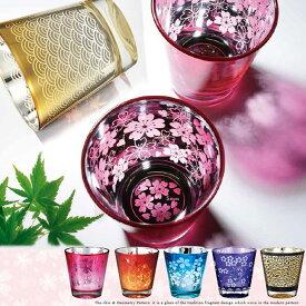 ペアグラス ギフト グラス セット おしゃれ コップ 桜 サクラ 花 もみじ 紅葉 ヒョウ柄 ゼブラ アニマル ピンク オレンジ ゴールド シルバー ガラス ビードロ びーどろ きれい 博多びーどろ 2個セット