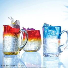 グラス セット ペア コップ ガラス クリア ビアグラス 縞 硝子 ビードロ びーどろ ギフト プレゼント デザイン おしゃれ 博多びーどろ