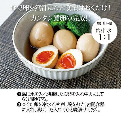 ◆笊汁(ざるつゆ)で煮卵