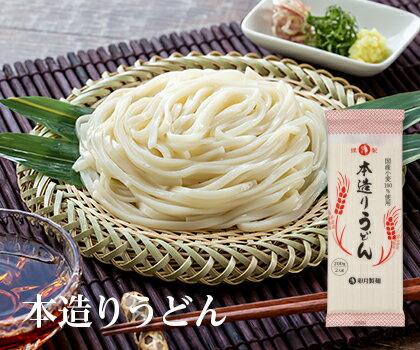 ◇お好みでつめあわせ麺20入
