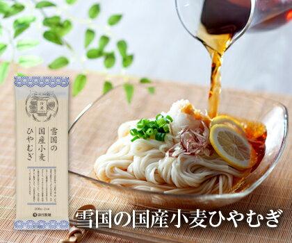 【船便送料込み】乾麺80入(第三地帯・重量約18.0kg)