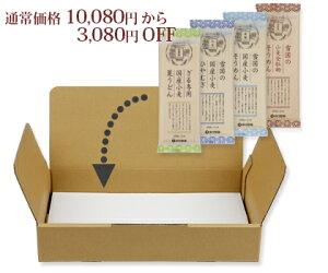 \3000+80円OFF/夏物4品をお好みでつめあわせ 麺48入(合計が48袋になるようにお選びください)